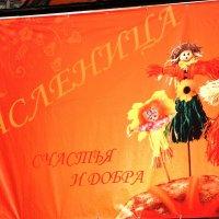 С Масленицей! :: Татьяна