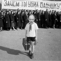 ... ответь :: Александр Тарасенко