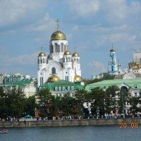 Екатеринбург :: людмила голубцова