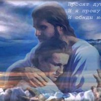 С ПРОЩЕННЫМ ВОСКРЕСЕНИЕМ !!! :: Лидия (naum.lidiya)