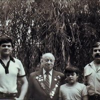 Самые родные - муж, отец, сын и брат в 1985 году :: Нина Корешкова