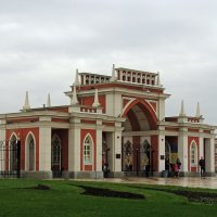 Главный вход в музей-заповедник «Царицыно» :: Александр Качалин