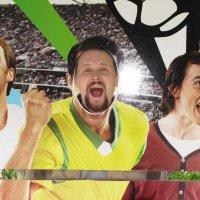 Футбол - это... :: Алекс Аро Аро