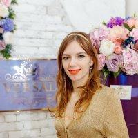 С наступающим 8 марта! :: Светлана Громова