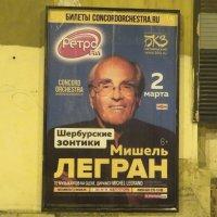 Отлично :: Митя Дмитрий Митя
