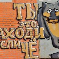 Дверь :: Валентина Пирогова