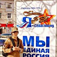 Хроника Русской весны... :: Кай-8 (Ярослав) Забелин
