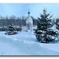 И это март! Мороз и море снега. :: Чария Зоя