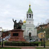 Памятник Минину и Пожарскому :: Марина Таврова