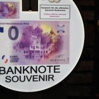 Нулевая банкнота) :: Борис Хантер