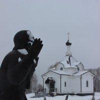 Скорбим вместе с Кемерово :: Дмитрий Солоненко