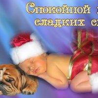 Балуюсь на досуге. :: Ната57 Наталья Мамедова