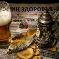 Для здоровья. :: Юрий Слепчук