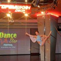 Фестиваль танца. :: Александр Бабаев