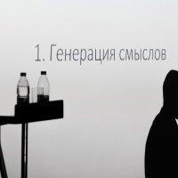 Генерация смыслов :: Сергей Кузьмин