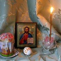Со светлым праздником Пасхи!! :: Марина Таврова