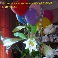 Праздник :: Татьяна Юрасова