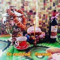 Со светлой Пасхой! :: Михаил Столяров