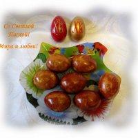 Всех с праздником Светлой Пасхи! :: Ирина ***