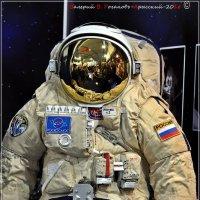 С ДНЕМ КОСМОНАВТИКИ!!! :: Валерий Викторович РОГАНОВ-АРЫССКИЙ