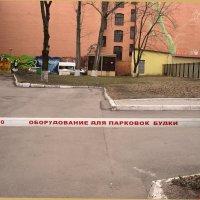 Вам надо будку запарковать? :: Андрей Lactarius