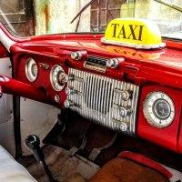 Taxi :: Arman S