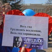 #100летфедорову (1) :: MoskalenkoYP .