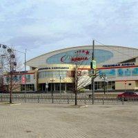 Ледовая арена :: Сергей Карачин