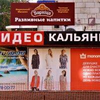 До чего дошел прогресс... :: Вячеслав Маслов