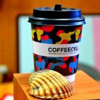 Кофе хотите? :: Михаил Столяров