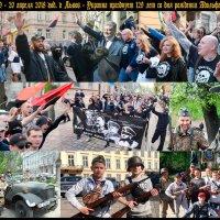 Украина г Львов школа № 100: Празднуется 129 годовщина дня рождения Адольфа Гитлера :: Aleks Ben Israel