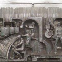 Барельеф в метро. :: Марина Харченкова