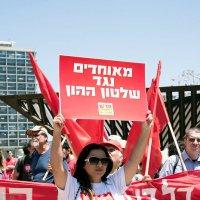 Поздравляю Вас с Праздником Первого Мая! :: Aleks Ben Israel