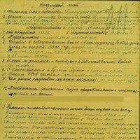 батин наградной :: Александр Прокудин