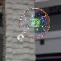 Мыльный пузырь :: Константин Шарун