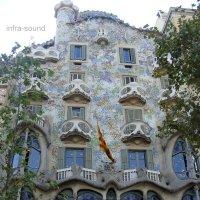 Барселона, дом Бальо :: Lüdmila Bosova (infra-sound)