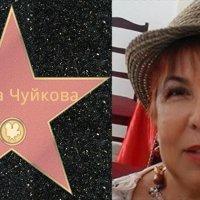 *** :: венера чуйкова