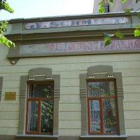 История   на   стенах   домов    Ивано - Франковска :: Андрей  Васильевич Коляскин