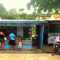 Овощной магазин в деревне :: ИРЭН@ .