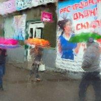 Акварель дождя :: Игорь Чубаров