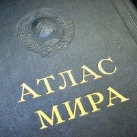 Спрятанные за семью замками книги, закрытого фонда Центральной городской библиотеки :: Владислав Левашов