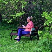 В парке :: dindin