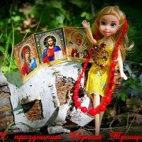 С праздником Святой Троицы, православные! :: Андрей Заломленков