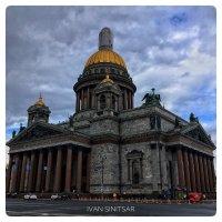 еще один храм :: Иван Синицарь