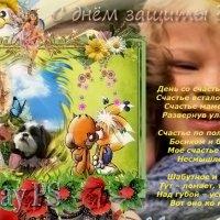 Счастливое детство :: Nikolay Monahov
