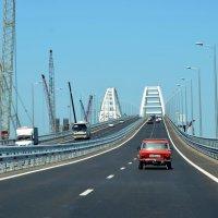 Поехали на Крымский мост! :: Ольга Голубева