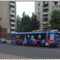Новые автобусы :: Вера
