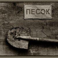 Натюрморт :: Nn semonov_nn
