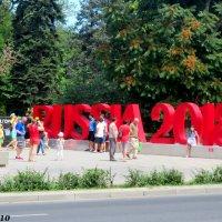 Россия, вперёд! :: Нина Бутко