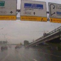 дождь :: В. А.